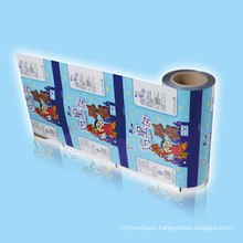 Plastic Food Packaging Film, Plastic Cookies Film Packaging