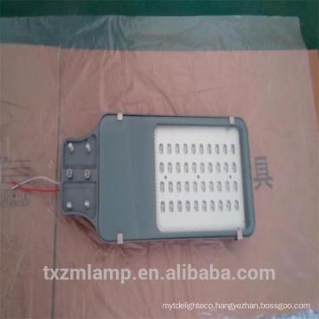 street light body diffuser for 40w led street light