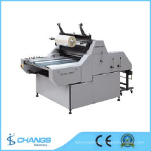 Srfm-720 Double Side Paper/Card/Photo/Film/Spot/A4 Size/Pre-Glued/Certification/Document/Draw/Advertisement/Book/Laminating Machine