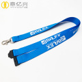 Custom college coiled sublimation lanyard for gifts