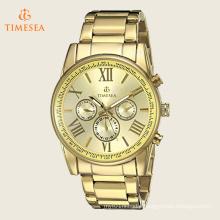 Men′s Gold-Tone Multi-Function Quartz Bracelet Watch 72511