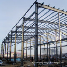 New Well Sold Good Price H Steel Structure Building Material