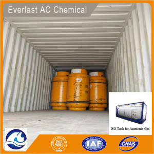 99.9% Anhydrate Ammonia for Ammonium Phosphate Fertilizer