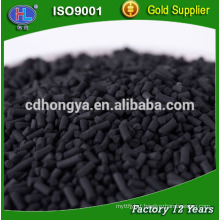 Coal based activated carbon Gold Supplier activated carbon factory 1222