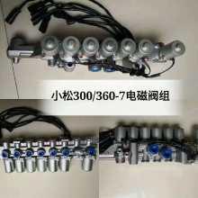 Válvula Solenóide 207-60-71311 da máquina escavadora PC300-7 PC360-7