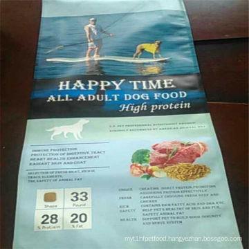 Hot selling dry dog food high quality pet food