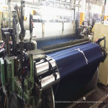 Used Picanol Omini220cm Dobby, 4 Nozzle Air Jet Textile Machine
