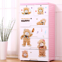 Cartoon Bear Design Plastic Wardrobe Storage Cabinet (26077)