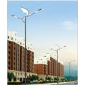 High-low Arm Street Light