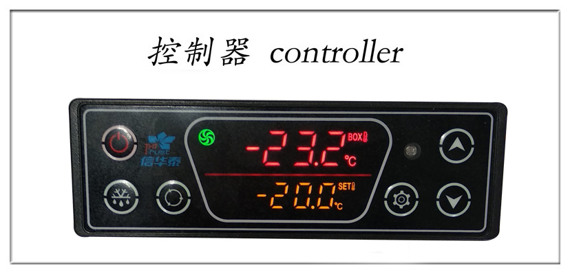 transport refrigeration controller cooling unit