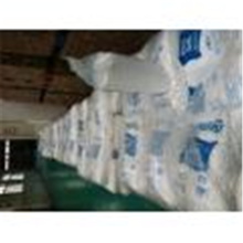 Fast Delivery for Refined Swimming Pool Salt Refined Swimming Salt Use export to Burundi Supplier