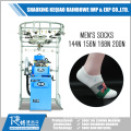 High Quality Sock Machine for Men's Socks