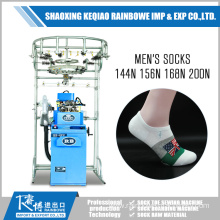 Competitive Price for Socks Sewing Machine Gentlemen Wearing Sock Making Machine supply to Peru Factories