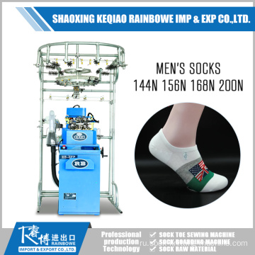 Gentlemen Wearing Sock Making Machine