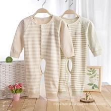 Pijamas de algodão de alta qualidade por atacado de bebê e pijamas.