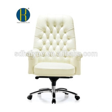 luxury design white leather hotel mid back chair