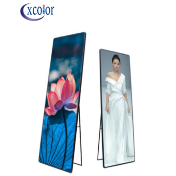 Ultra Thin Aluminum Promotion Price LED Mirror Screen