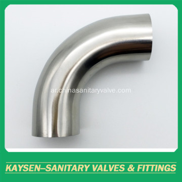DIN11850 Sanitary 90D Weld Elbow Mirror Finish