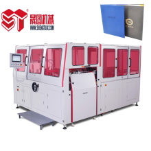 High Speed Efficiency Automatic Digital Hardcover Machine