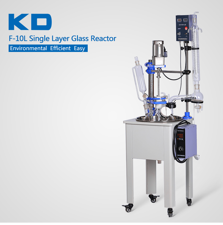 10L CE Lab Single Layer Glass Reactor