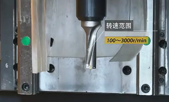 100~3000rpm rotation speed range