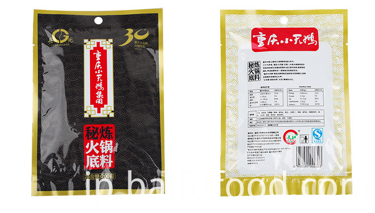 Secret refining hot pot bottom material 200g