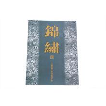 Alta calidad caliente El libro más nuevo y más popular del tatuaje