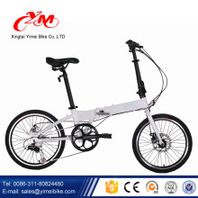 Alibaba 7 speed bikes/bike folding for sale/best affordable folding bikes