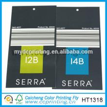 резина изменение цвета визитки