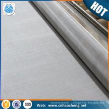 20 микрон гибкая металлическая ткань сетки/проволока из нержавеющей стали масляный фильтр сетки рабицы