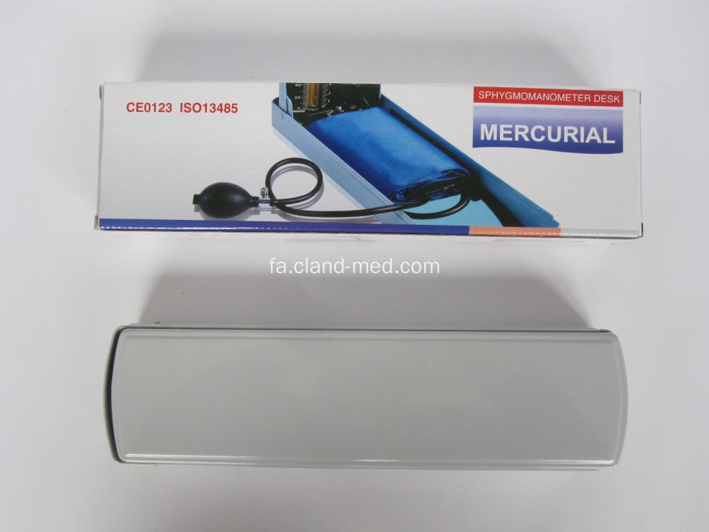 قیمت مناسب پزشکی Desk Type Sphygmomanometer Mercury