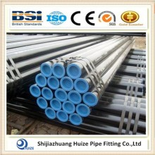 ท่อ PLAIN END ASTM A106 GrB SMLS PIPE