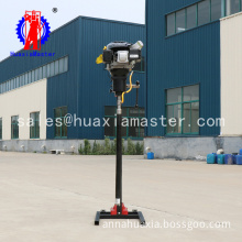 BXZ-2L vertical backpack core drilling rig/backpack core drill rig