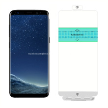 Flexible HD Curved Screen Protector For Samsung S8