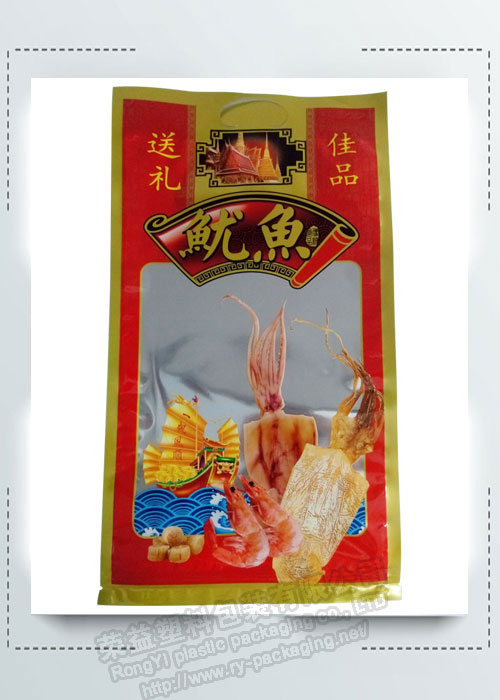 Seafood Aluminum Foil Plastic Packaging Bag