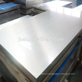 Specializing in the production of the lowest price 1070 Aluminum plate