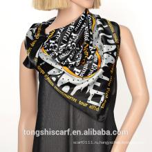 2016 мода атласная чисто шелковый черный и белый с узором буквы