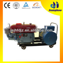 supply portable generator 22kw changchai mobile diesel generator price