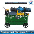JBG-40K Rebar Thread Rolling Machine / rebar thread