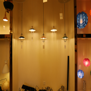 Showroom Products 2