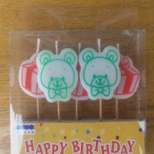 Bear Birthday Candle Cake Topper Decoration