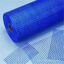 Usine de maille de fibre de verre de haute qualité