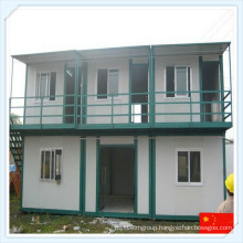 China Wiskind Green Light Green Prefabricated Motel