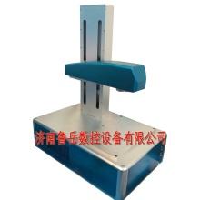 Máquina de marcado láser de fibra tipo mini
