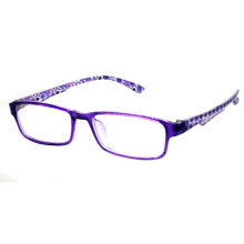 Professional Optical Frame (CP016-1)