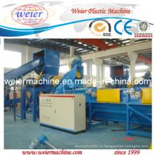 Линия для мытья пены PE / PP (PET-500)