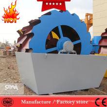 Mini machine à laver de sable de haute qualité pour gangue de charbon