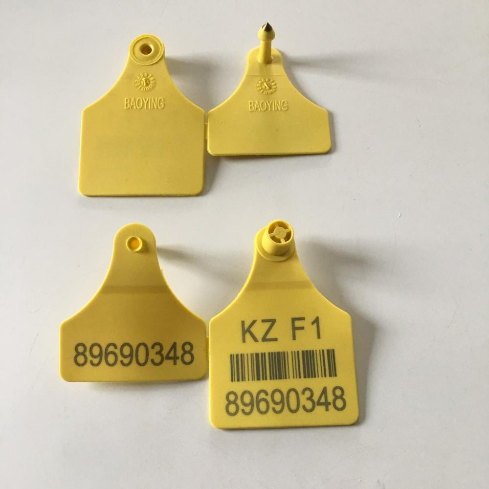 Cattle Ear Tag 7856t 4