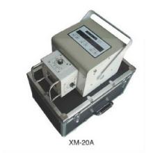 Medizinische tragbare High Frequency x-ray Maschine Xm-20A