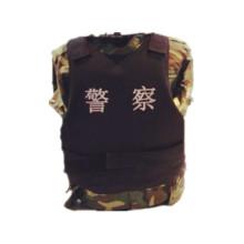 NIJ Iiia UHMWPE Police Bulletproof Vest